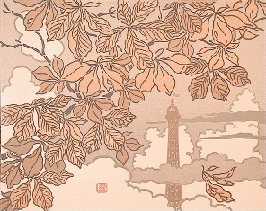 Cross-Culturalism: Symbols of Mt. Fuji and the Eiffel Tower